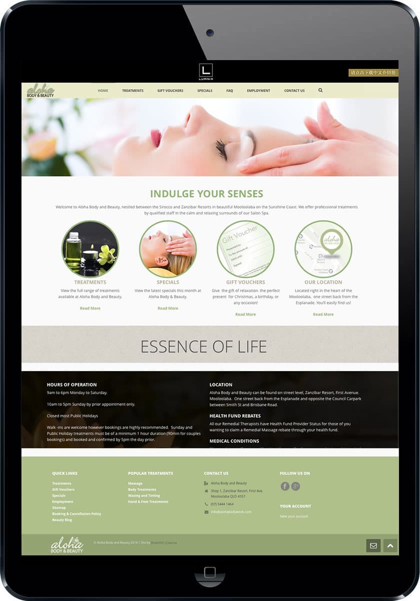 Mooloolaba beauty therapy website design
